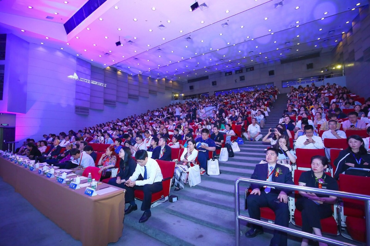 Congratulations on the success of the 2019 Beijing International Audiology Conference!