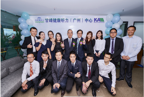 Congratulations on the successful opening ceremony of KAM hearing Group